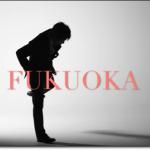 ASKAが福岡ももち浜ストア夕方版に生出演!様子や服装は?新曲披露する時間は?