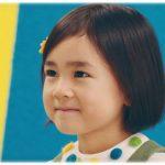 新海誠監督の娘・新津ちせのきよらノリツッコミCMが可愛すぎる!プロフィールは?