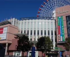 モザイクモール港北 都筑阪急