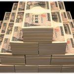 【スッキリ】広島警察署の金庫から消えた8572万円は誰がどうやって?内部の犯行?