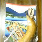 【岡山産】皮まで食べられる「もんげーバナナ」の1本の値段や購入方法は?
