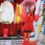 【ZIP】雨の日に!レインウェアおしゃれコーデ!レインコートやポンチョが可愛い♪