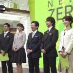 小林麻央死去後初の「NEWS ZERO」で嵐・櫻井翔が生コメントした内容は?