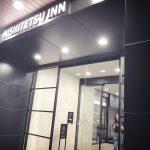 東京・新宿「西鉄イン新宿」ホテルに宿泊した感想!部屋の様子やアクセスは?