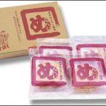 福岡のお土産おすすめお菓子5選!お盆や年末年始に帰省する時の手土産はこれ!