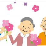 【2017】敬老の日はいつ?おしゃれなプレゼントおすすめ5選!