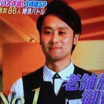 【ナイナイお見合い】下呂温泉でイケメン御曹司が女将候補に選んだのは3人のうち誰?