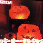 【予算1000円】ハロウィン・ホムパの極意!簡単飾り付けやメーク&制服で仮装?