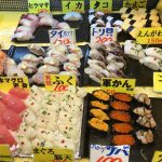 【山口県下関市】唐戸市場はまるでお寿司の遊園地♪駐車場や営業時間は?