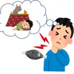 寝違えの原因は寝相の悪さではない?ぎっくり腰と同じ理由や予防法は?