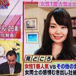 「ナイナイお見合い」奈良の花嫁のモモちゃんがかわいい!カップルになったお相手とは?